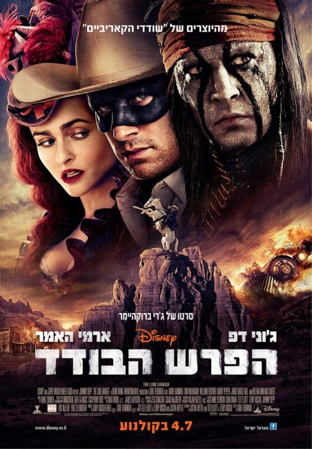 The Lone Ranger International Poster 452x650 New International Poster for The Lone Ranger with Armie Hammer & Johnny Depp