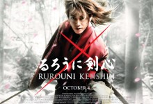 Rurouni Kenshin UK Quad Poster 220x150 New UK Quad Poster for Live Action Adaptation of Rurouni Kenshin