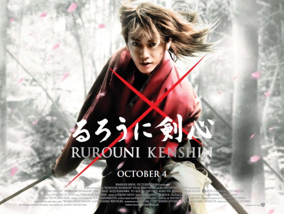 Rurouni Kenshin UK Quad Poster 585x441 New UK Quad Poster for Live Action Adaptation of Rurouni Kenshin