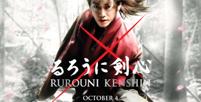 Rurouni-Kenshin-UK-Quad-Poster