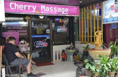 marktplaats seks thai seks massage