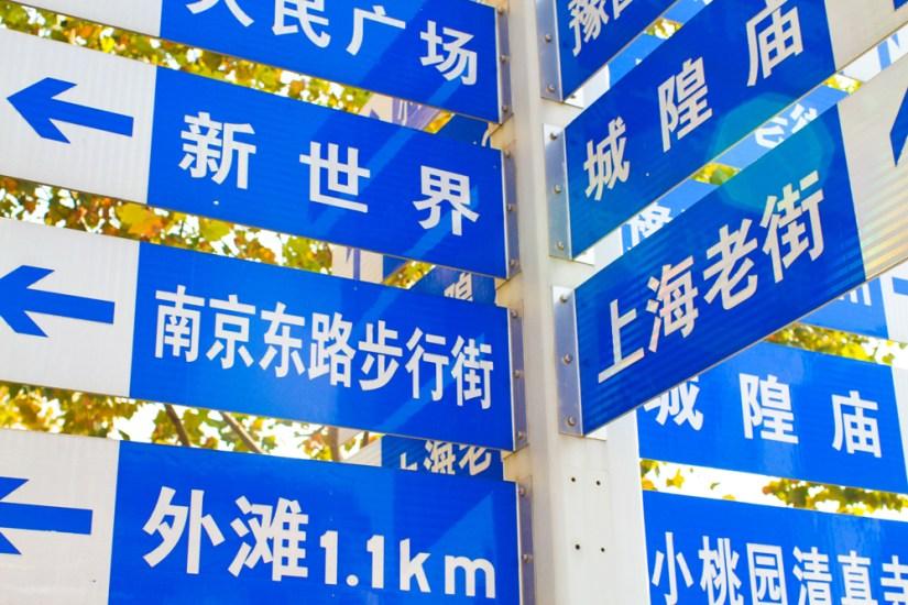 A-Shanghai-Nightlife-Pudong-Ritz-Travel-Blog-Westin-Bund-YuYuan-26