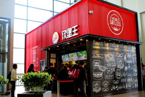 A-Shanghai-Nightlife-Pudong-Ritz-Travel-Blog-Westin-Bund-YuYuan-67