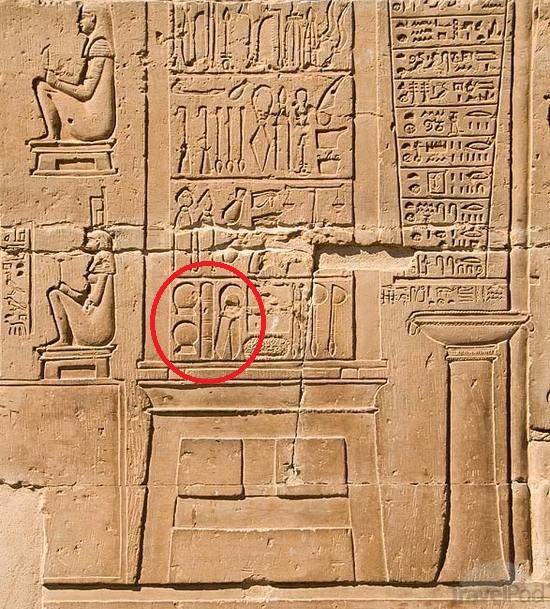 Egyptian-medical-engravings-kom-ombo-temple-aswan1 (1)