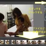 Zoner Photo Studio使い方