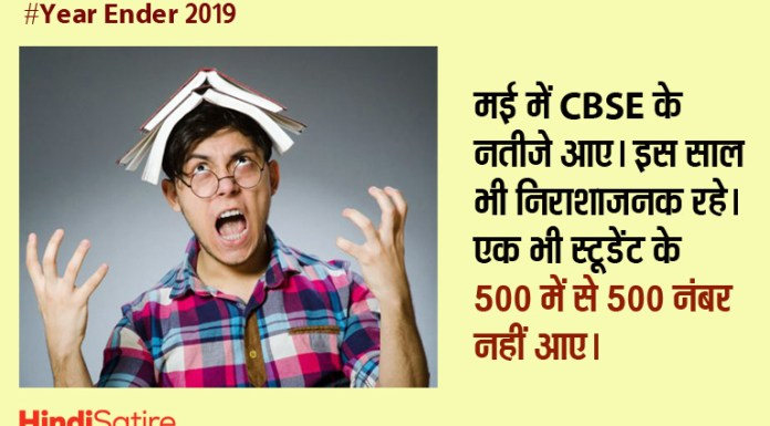 CBSE-Results