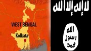Sharia law zone in west Bengal