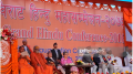 International Hindu Conference 2016, Nepal
