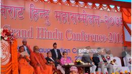 International Hindu Conference 2016, Nepal