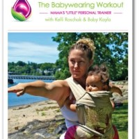 Mama's Little Personal Trainer {Giveaway}