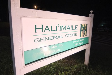 Haliimaile General Store 5 WEB