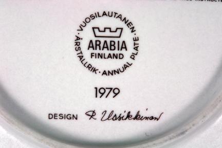 detail from a 1979 Arabia Kalevala date plate designed by Raija Uosikkinen