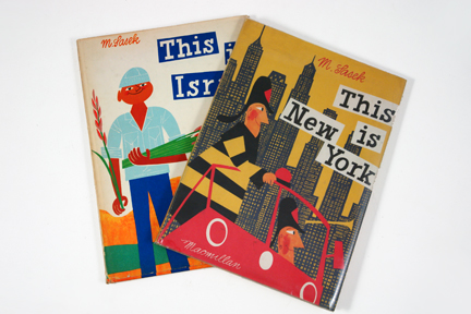 "pair of vintage books, ""This is Isreal"" and ""This is New York"" by Miroslav Sasek"