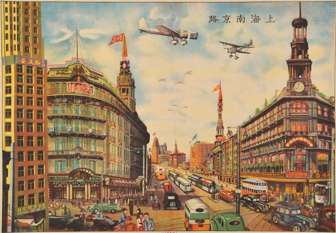 April 22-Art Deco Department Stores