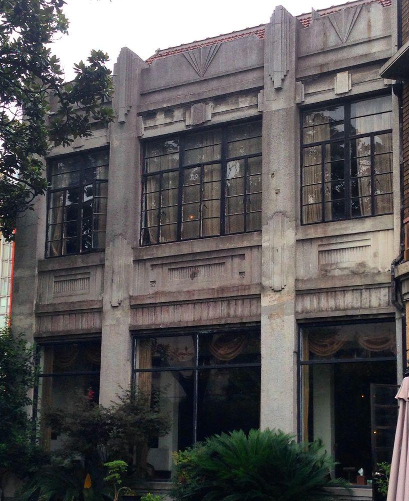 Art Deco mansion-Yongjia