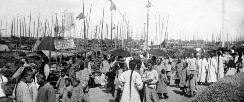 Chinese Bund 1899-1904 2