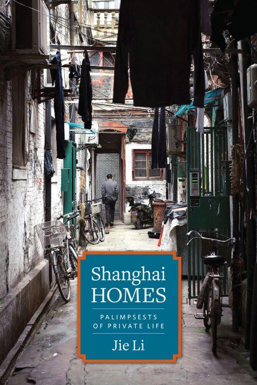 Shanghai Homes-750