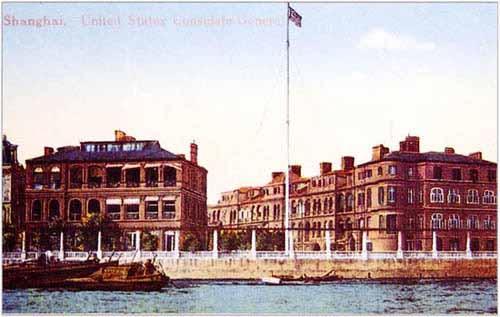 The U.S. Consulate in Shanghai, 1916, in Hongkou.