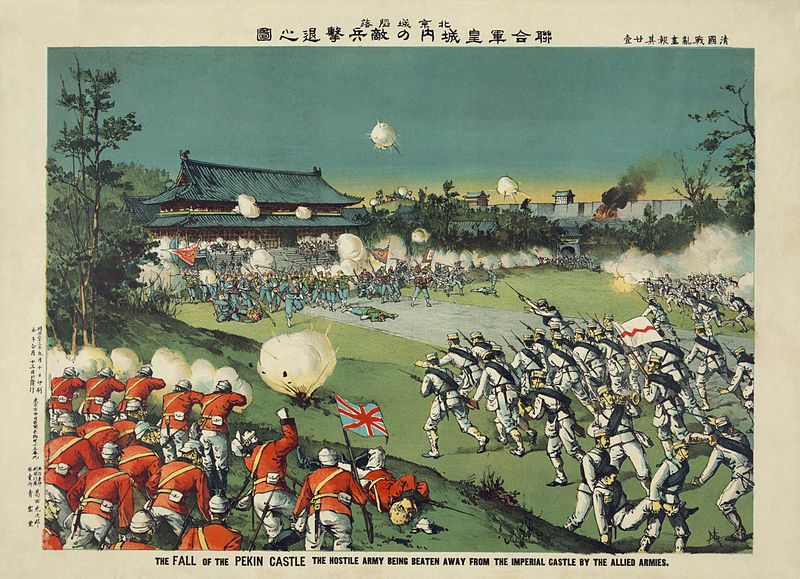 800px-Beijing_Castle_Boxer_Rebellion_1900_FINAL