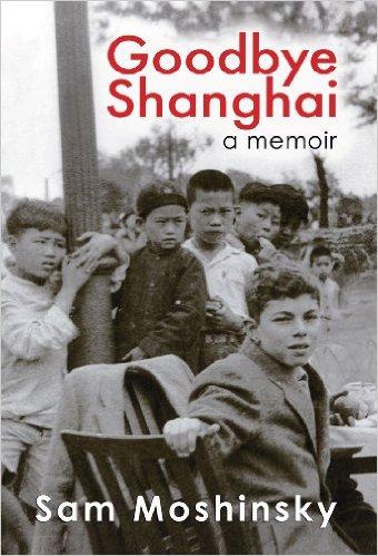 Goodbye Shanghai.com