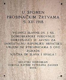 220px-Spomen ploca Prosinacke zrtve Trg 020809