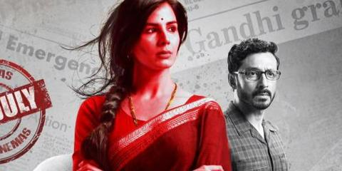 the-first-official-poster-of-indu-sarkar_95a36922-49c2-11e7-81ca-1a4d4992589d