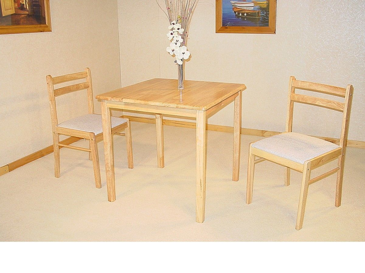 Small square solid rubberwood dining table 2 chairs set small square kitchen table Small square solid rubberwood dining table 2 chairs