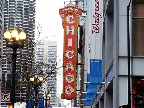 The Chicago Theater is now the Chase Chicago Theater