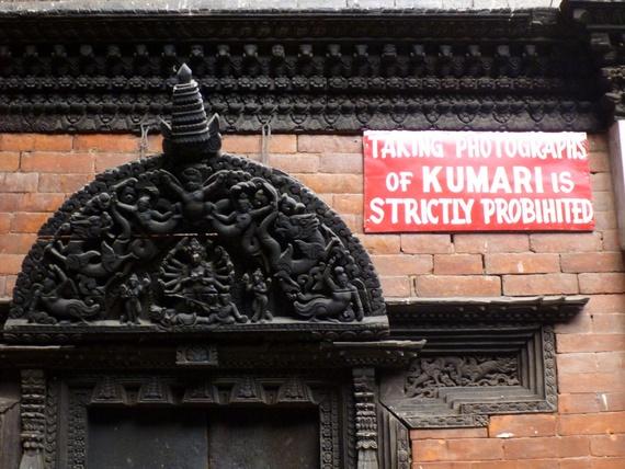 A photo of the Kumari