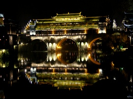 central china travel tips
