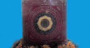 Shree Ram Raksha Yantra for Shree Ram Raksha Stotram