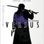 versus-poster
