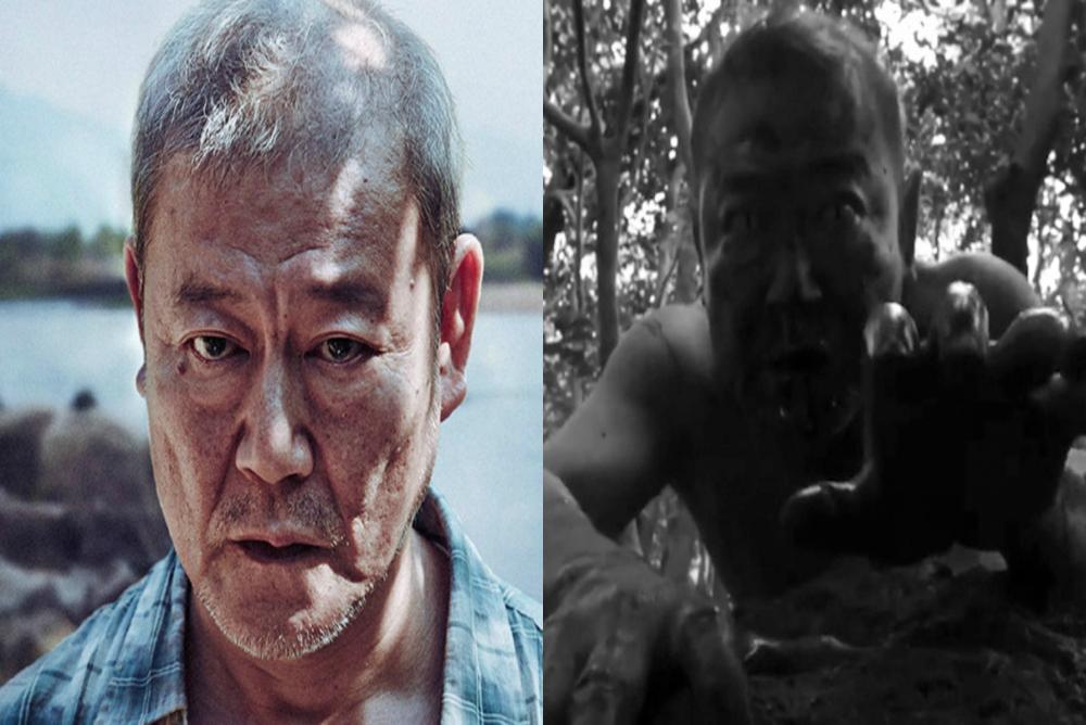 4-the-wailing-japanese-stranger-collage
