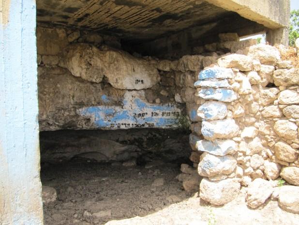 ציון קבר בנימין בן יעקב בח'ירבת רומא