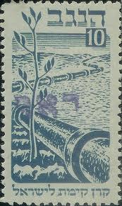 הורד (11)