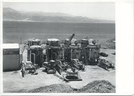 זרחין - מפעל התפלת מים