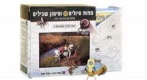 מפות טיולים וסימון שבילים
