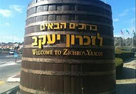 Zichron
