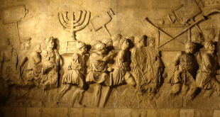 ט׳ באב- Arch_of_Titus_Menorah