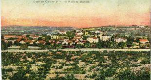 ירושלים המושבה הגרמנית 1910---