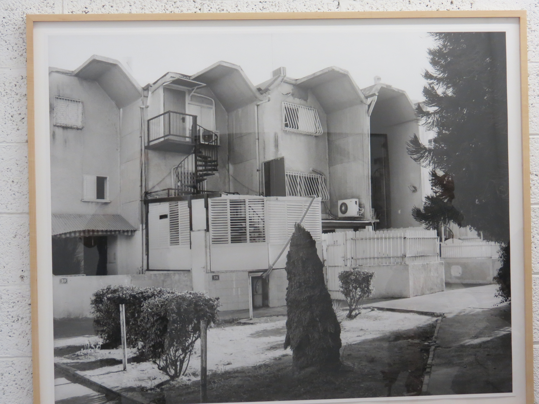 יובל חי - בית המעטפת, אור יהודה
