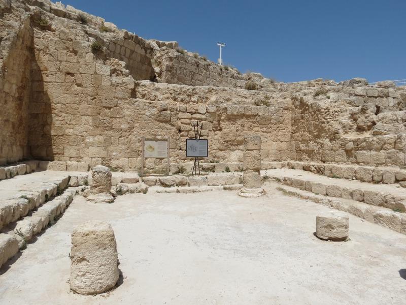 בית הכנסת הרודיון