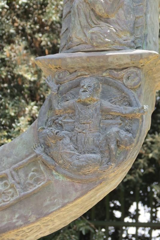 מנורת הכנסת