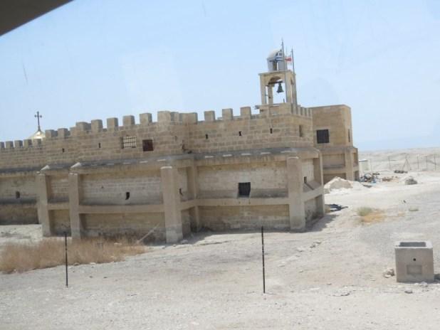 קאצר אל-יהוד