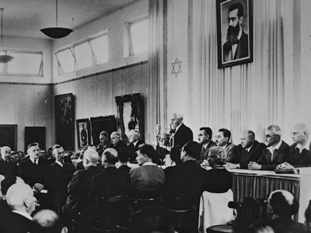 Government_Press Office (GPO)-David Ben Gurion reading the Declaration of Independence
