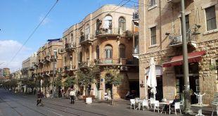Jaffa_road_Jerusalem 2012 -Photo: Ranbar