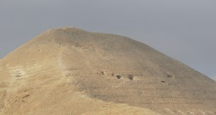 הר סרטבה