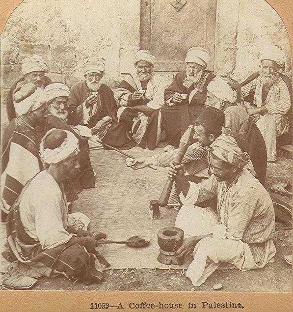 פלסטינים שותים קפה