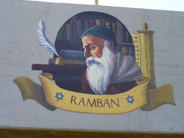 """ציור קיר של רמב""""ן, באודיטוריום בעכו צילום: Yuval Y"""