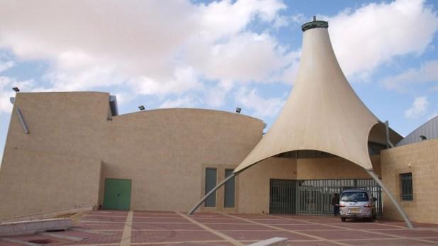 המרכז לספרות ילדים ערבית ערערה בנגב
